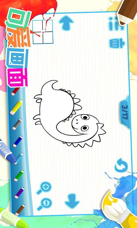 儿童画画游戏软件截图1