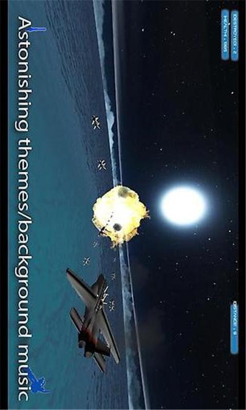 空中战斗机 - 3D空战软件截图2