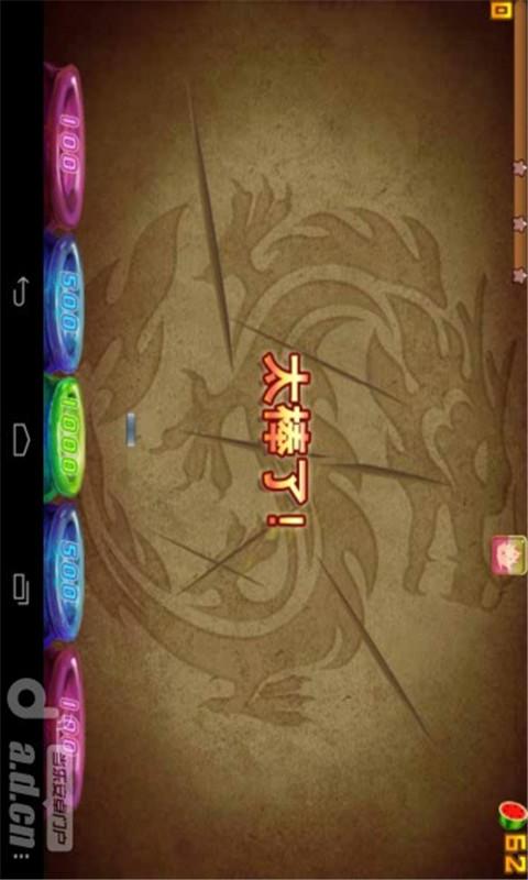忍者切水果2 HD