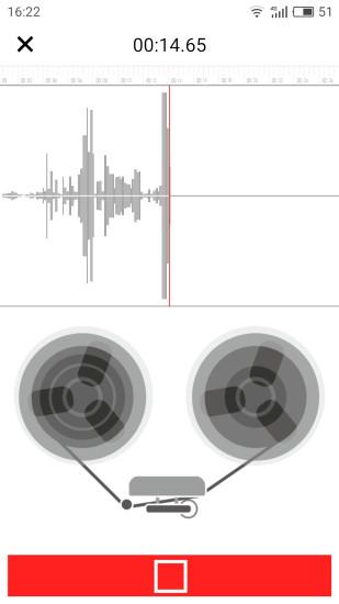 声音实验室