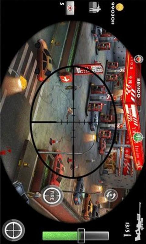 3D狙击杀手加强版软件截图2