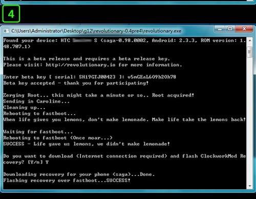 HTC Desire S G12 Sense3.5 Runnymede S 4.01 修改本地化