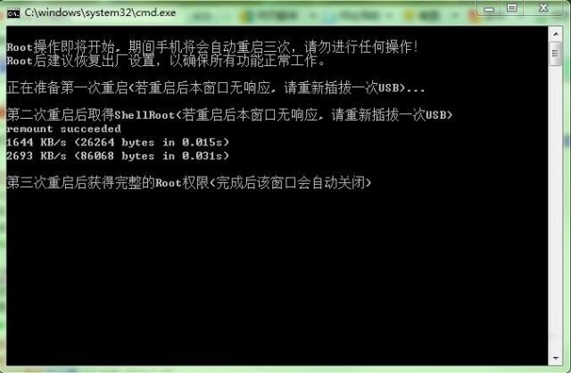 本地编译CM7.1 RC1 for MOTO Defy(me525) 速度流畅 稳定 省电