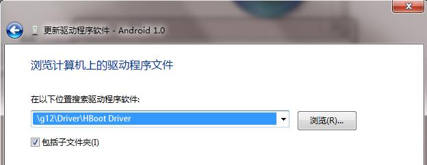 HTC EVO 3D 稳定 极速 超省电 V6加速 安妮突破深度第五版