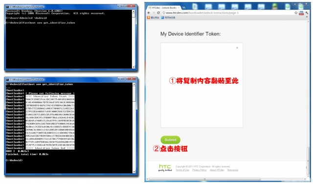 HTC Sensation 国外XDA排名第二 IC 5.1.4_XE 安卓4.0.3 优化