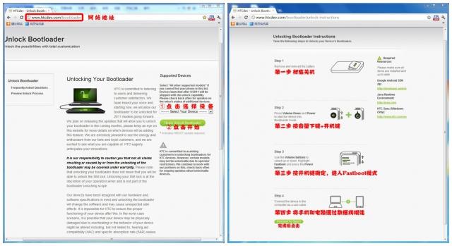 G14 G18 Elegancia_Sense_4_V1.00 超级开关屏快速设置索尼引擎本地化视频播放.蓝牙FM正常