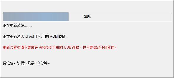 基于 CM10.1 定制 HTC One X 完美UI系统 稳定 流畅