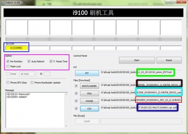 [新蜂工作室]三星i9300官方4.1.1极简稳定纯净版V1