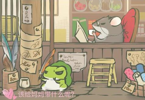 旅行青蛙不出门怎么办?旅行青蛙一直不出门的解决方法