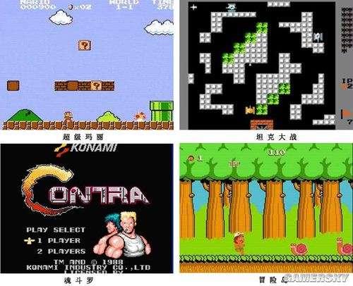80后童年的电子游戏_