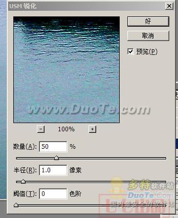 Photoshop简单快速为照片添加艺术效果