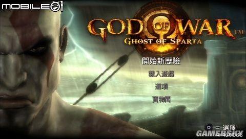 《战神:斯巴达之魂》寻求真相的杀戮之旅!