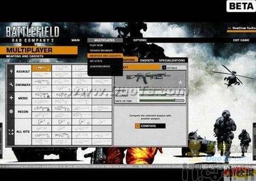 《战地 叛逆连队2》游戏操作技巧