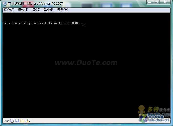 Windows 7安装图文全过程