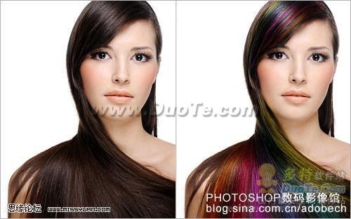 Photoshop为美女打造绚丽长发实例教程
