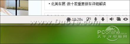 搜狗高速浏览器使用技巧