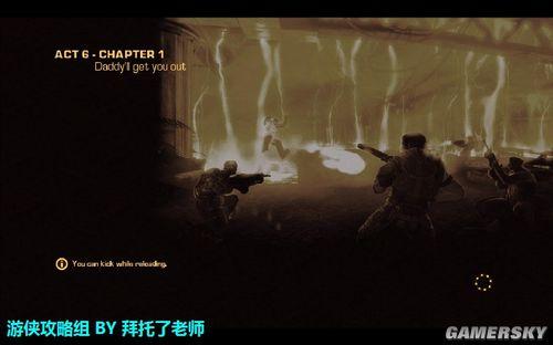 《子弹风暴》第六幕图文流程攻略