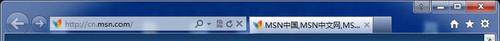 IE9智能地址栏 搜索浏览一站式进行