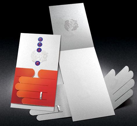 精美请柬卡片设计