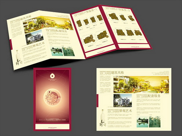 宜园·东溪望簇房产折页设计欣赏