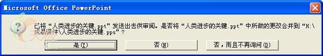 Outlook发送规形式的邮件