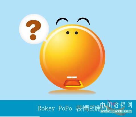 Illustrator之Rokey PoPo 表情的制作过程