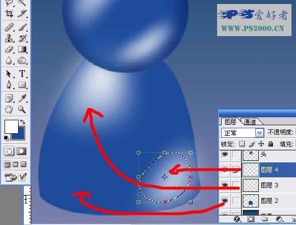 Photoshop鼠绘水晶透明的MSN小人