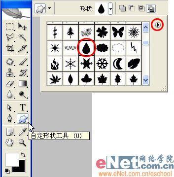 朦胧之美Photoshop鼠绘摇曳红烛(3)