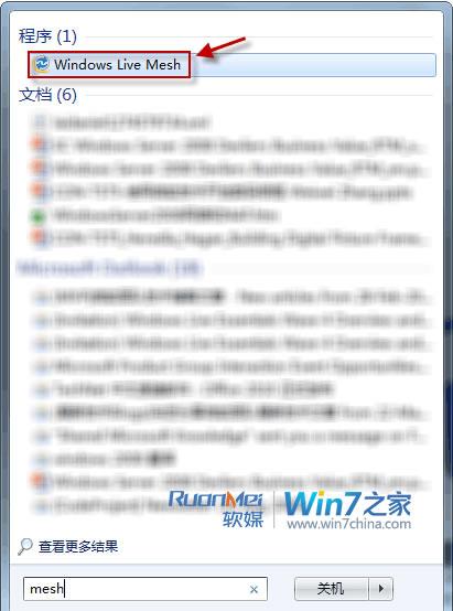 略施小计 IE浏览器也支持在线收藏夹同步