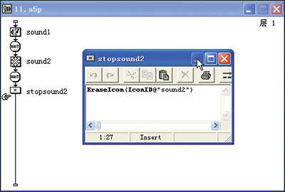 Authorware使用技巧之2招控制音乐播放