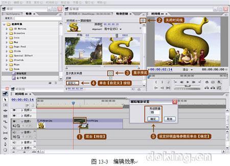 Premiere实例教程之跟踪缩放过渡效果