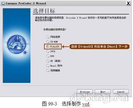 Premiere实例教程之绘制VCD