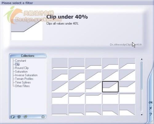 Vue 5 Esprit 高级教程之滤镜简述