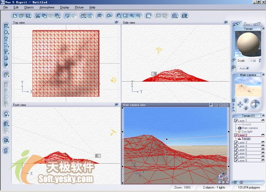 Vue 5 Esprit 基础教程之设计工作流程