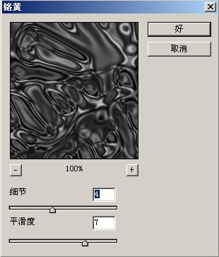 PS滤镜基础教程之内置滤镜:素描