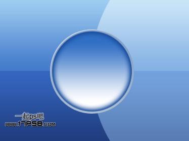 PS按钮制作基础教程之制作蓝色圆形水晶
