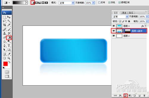 PS按钮制作基础教程之制作蓝色水晶按钮