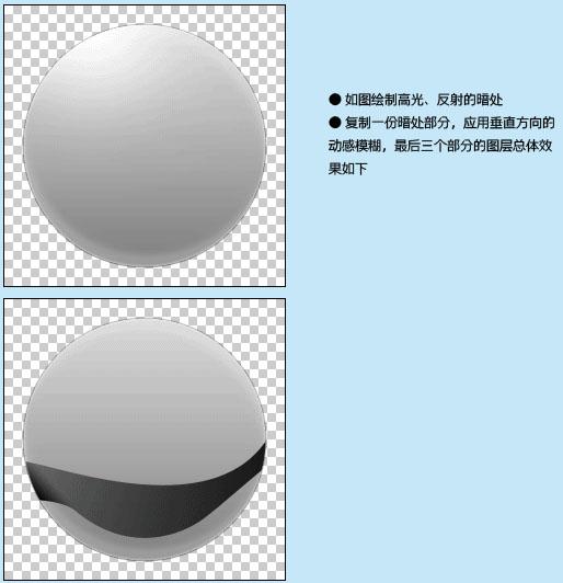 PS按钮制作基础教程之制作彩色金属按钮