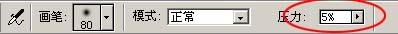 PS按钮制作高级教程之播放器按钮的制作