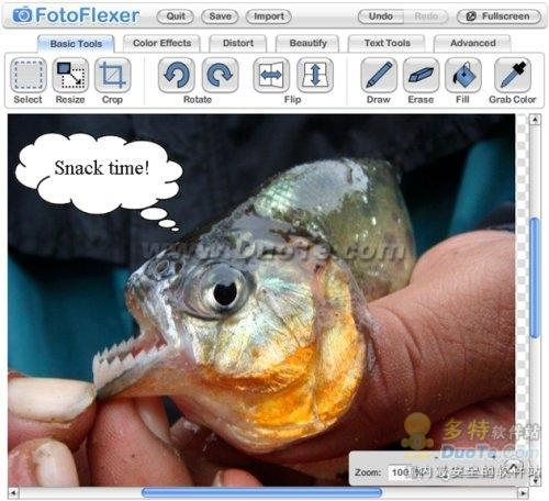 FotoFlexer是最先进的在线数码照片编辑器,提供了很多高级的效果。