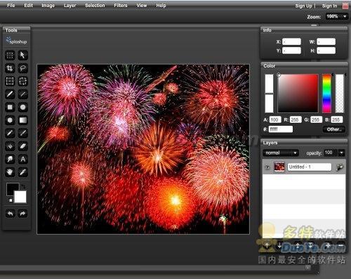 一个功能强大的在线照片编辑和管理工具,前身是Fauxto,简单易用,支持同时编辑多张图片。