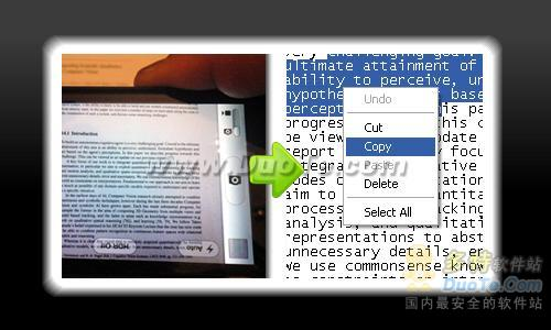 细数12款优秀的在线文件格式转换工具