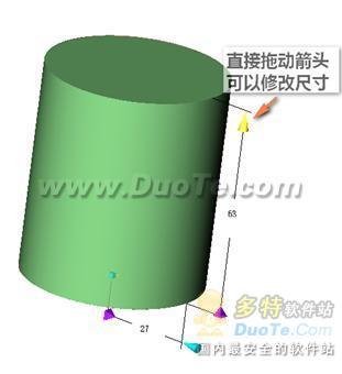 CAD教程