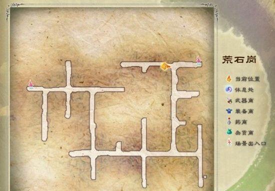 《仙剑奇侠传5》丹枫谷冰麟BOSS战打法