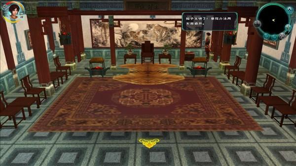 《仙剑奇侠传5》折剑山庄生锈的箱子怎么打开?