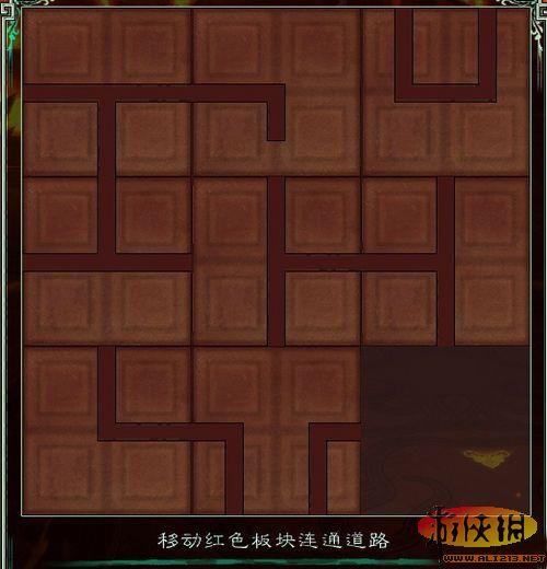 《仙剑奇侠传5》九黎祠迷宫机关图解
