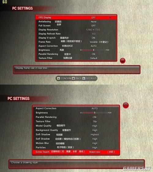 《街头霸王4》画面设置翻译