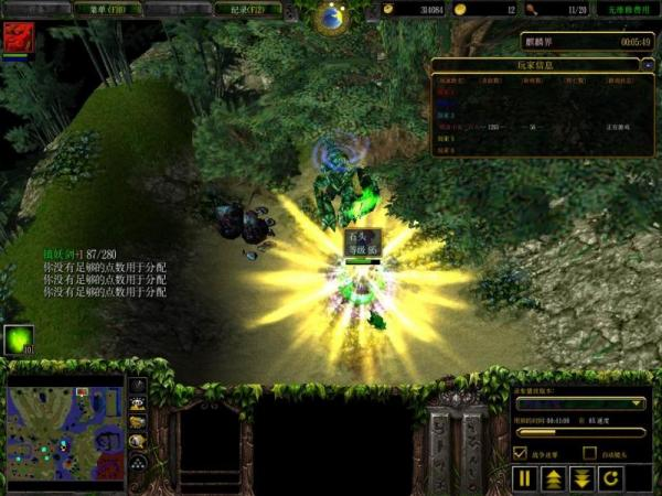 《诛仙叁3.0》 三禁单通默认之石头