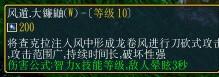 《火影忍者羁绊》1.8手鞠巅峰通关全攻略