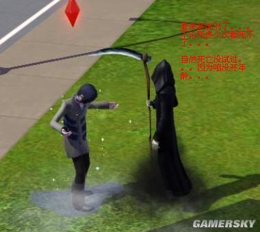 《模拟人生3》绝对不会意外身亡的办法